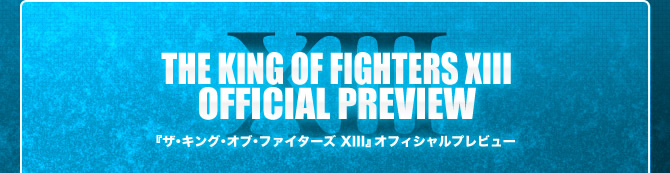 THE KING OF FIGHTERS XIII OFFICIAL PREVIEW