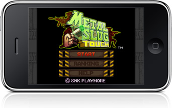 METALSLUG TOUCH