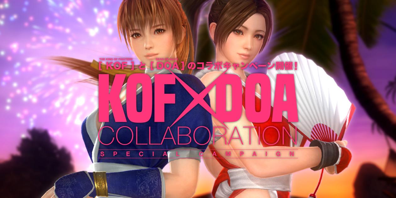 Kof Doa Collaboration Campaign Snk