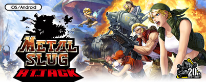 画像:METAL SLUG ATTACK
