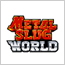 アイコン:METAL SLUG WORLD