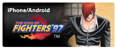 バナー:THE KING OF FIGHTERS 97