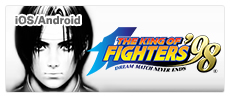 バナー:THE KING OF FIGHTERS '98