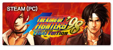 バナー:THE KING OF FIGHTERS '98 ULTIMATE MATCH FINAL EDITION
