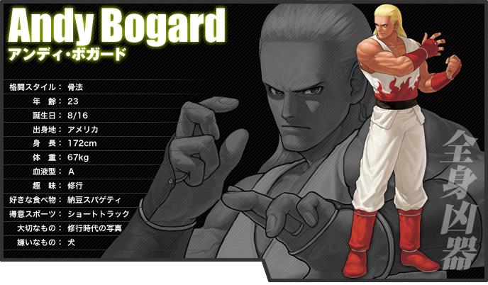 Desvelado el plantel de King of Fighters XII