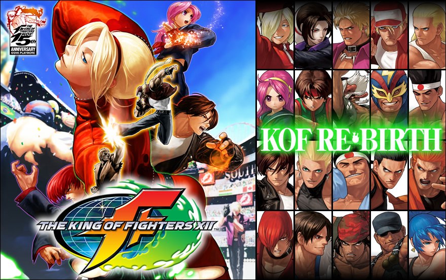 The King Of Fighters XII  [PS3 : Xbox360] P_keyvisual