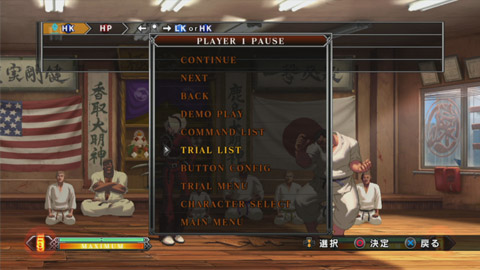 mission2_01.jpg