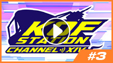 KOF STATION CHANNEL XIV