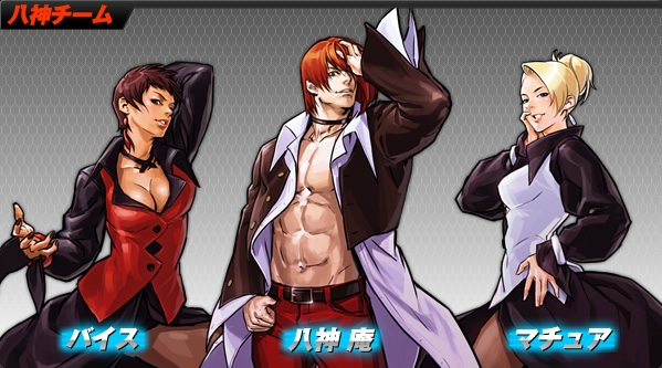 "[ACTUALIZADO]  ""The King of Fighters"" Fan Club Tucumán gT - Página 2 P_yagami"