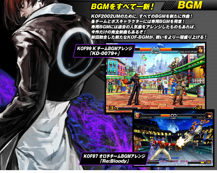[Tema oficial]  KOF 02UM Original02p01