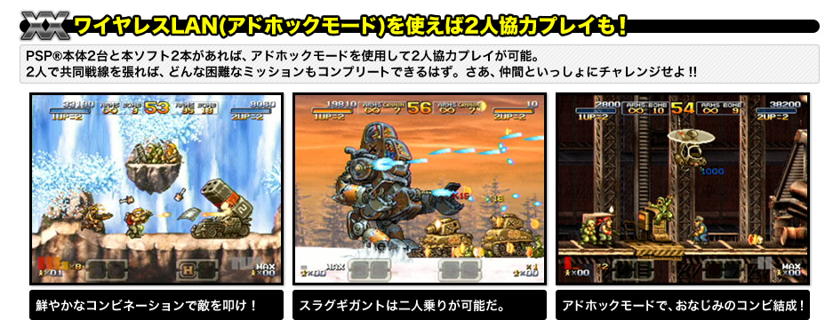 http://game.snkplaymore.co.jp/official/msxx/system/img/p_system05.jpg