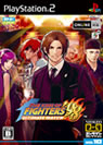 PS2版 THE KING OF FIGHTERS'98 ULTIMATE MATCH-パッケージ