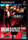 PS2版 餓狼-MARK OF THE WOLVES-パッケージ