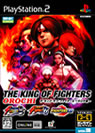 PS2版 THE KING OF FIGHTERS -オロチ編-パッケージ