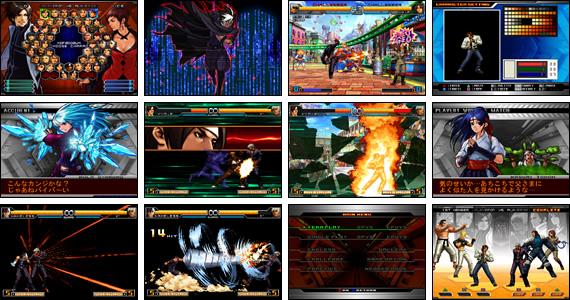 画面:ザ・�ング・オブ・ファイターズ2002 アンリミテッド マッチ